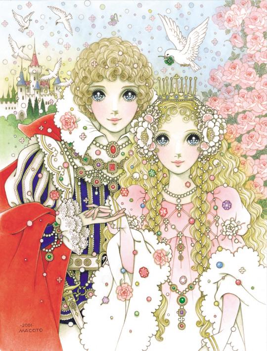 Thumbelina Snow White Cinderella Hallmark pop up book lot 3 vintage